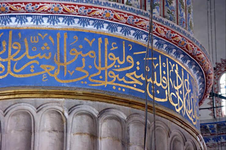mezquita azul 3